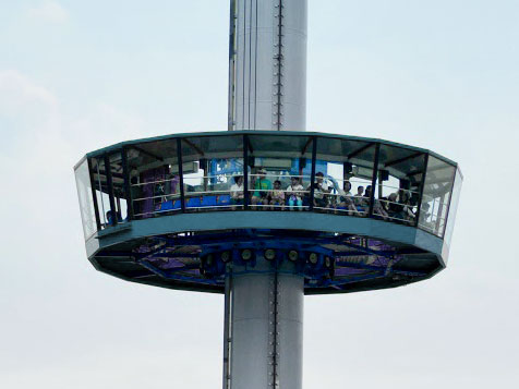 gyro tower observation ride
